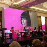 120か国加盟の女性起業家協会FCEMの世界大会で スピーカーを務めさせて頂きました