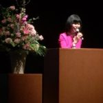 東京都倫理法人会女性委員会にて講演致しました。