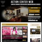 神田昌典さんの情報サイトにてご紹介頂きました