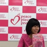 広島市記者クラブにて全5巻完成の記者発表を致しました。