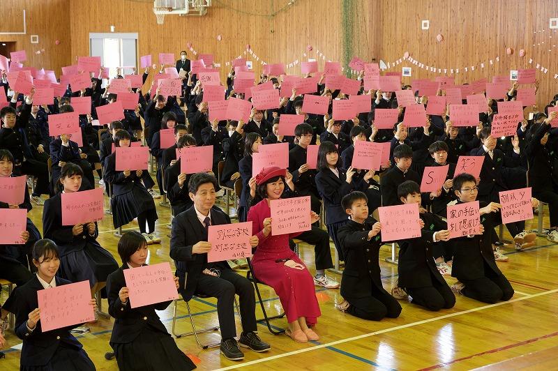 松本市清水中学校 全校生徒367名との平和授業