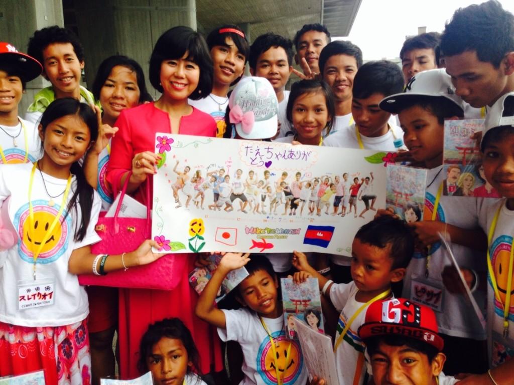 カンボジアの子ども達をご案内