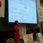 広島東南ロータリークラブ卓話講師