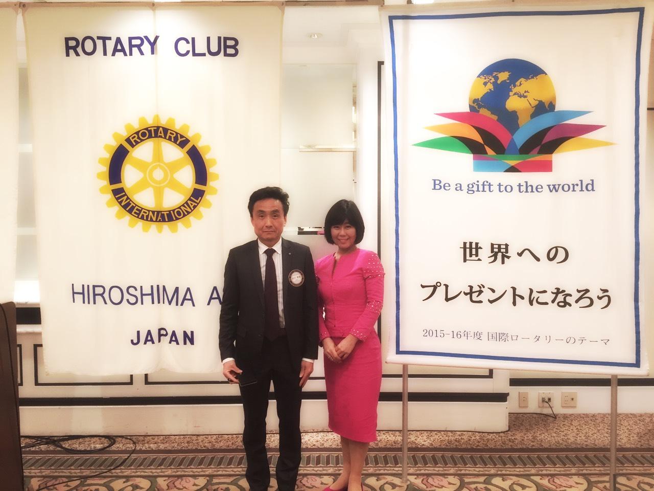 広島安佐ロータリークラブ例会にて、卓話致しました。