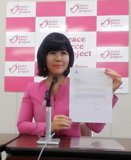 2016年5月6日 広島記者クラブにて記者発表