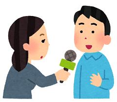 3月23日(水)記者発表のお知らせ